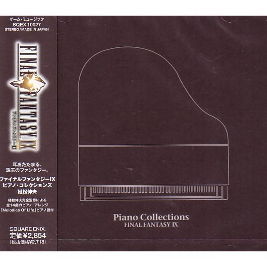 Final Fantasy IX - Piano Collections