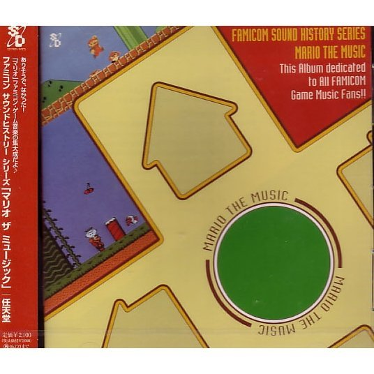 Famicom Sound History Series - Mario the Music