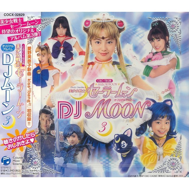 Bishojo Senshi Sailor Moon - Original Album DJ Moon 3