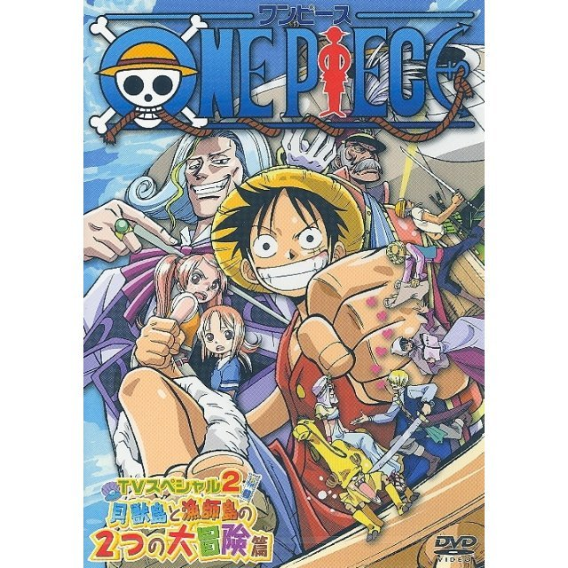 One Piece TV Special 2