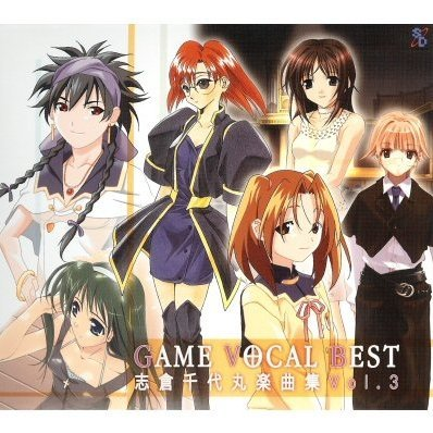 Game Vocal Best: Chiyomaru Shikura Music Collection Vol.3