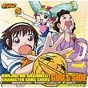 Konjiki no Gash Bell!! Character Song Series Girls Side