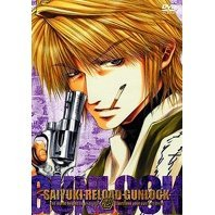 Saiyuki Reload Gunlock Vol.1