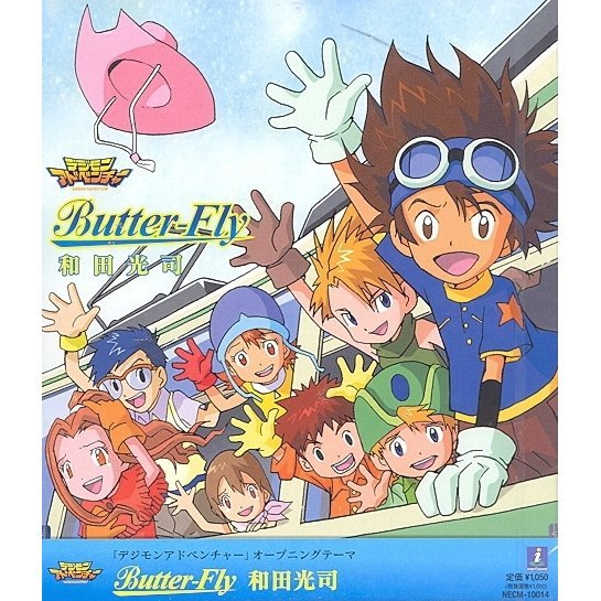 Digimon Adventure Intro Theme: Butter-Fly