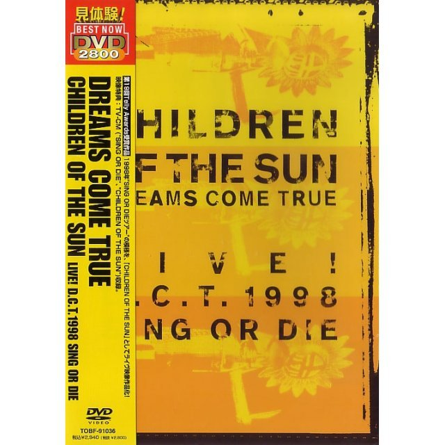 Children of the Sun Live! 1998: Sing or Die [Limited Edition]