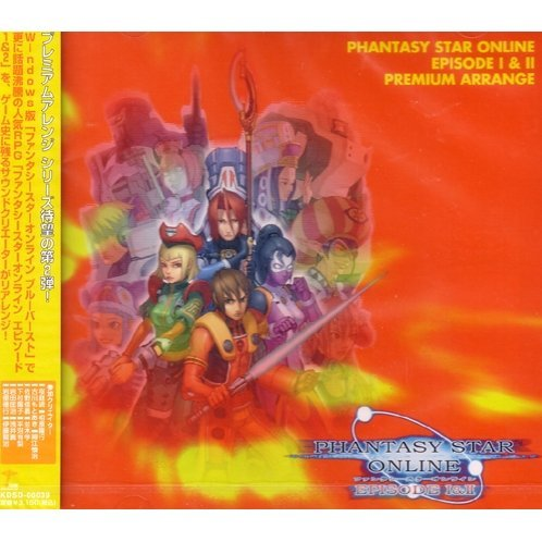 Phantasy Star Online Episode I & II Premium Arrange