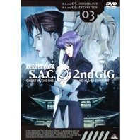 Ghost In The Shell S.A.C. 2nd GIG 03