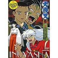 Inuyasha Chapter.5 Vol.3