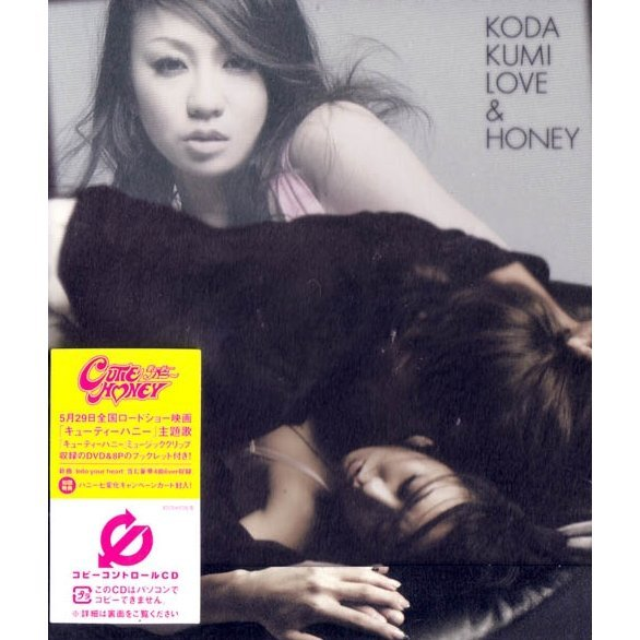 Love & Honey [CD+DVD]