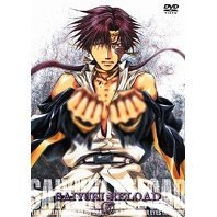 Saiyuki Reload Vol.5