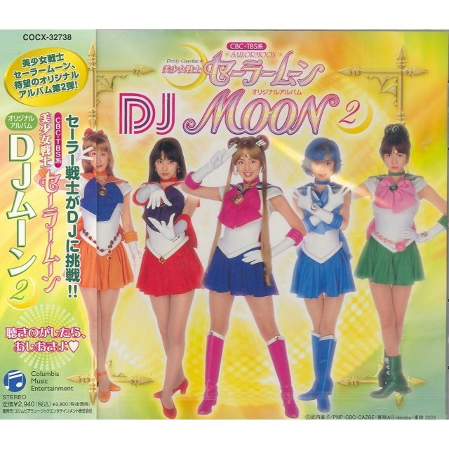 Bishojo Senshi Sailor Moon - Original Album DJ Moon [Live Action Series] 2