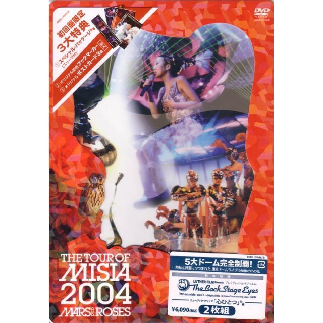 The Tour of Misia 2004: Mars & Roses