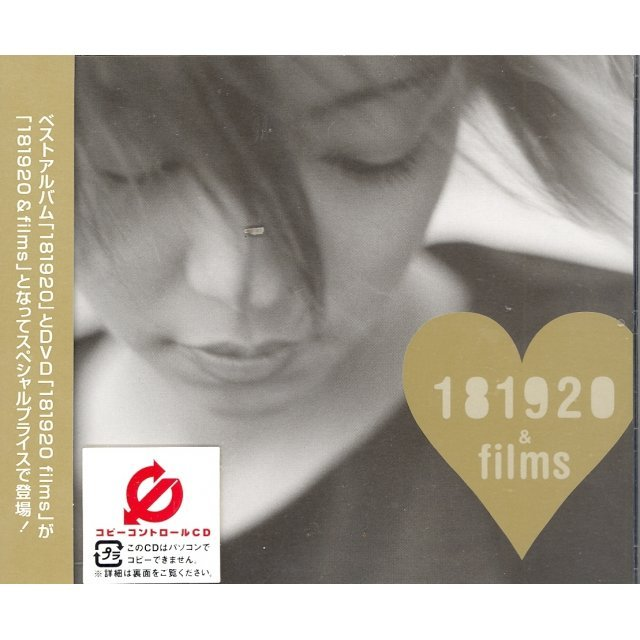 181920 & films [CD+DVD]