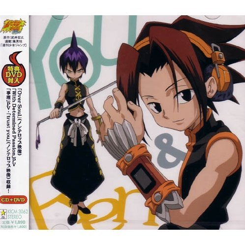 Shaman King: S.F.O.V With Determined Passion / Jiri