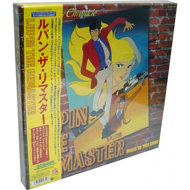 Lupin III Chronicle Box Lupin The Remaster
