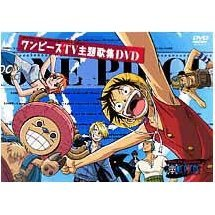 One Piece Theme Song Collection DVD [Limited Edition]