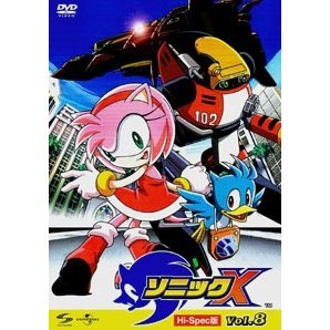 Sonic X Vol.8 [Limited Edition]