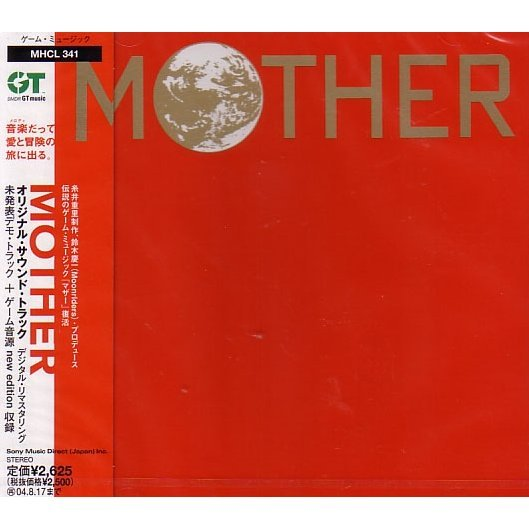 Mother - Preceding Title of [Earth Bound]