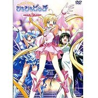 Mermaid Melody Pichi Pichi Pitch Vol.7