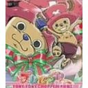One Piece Character Song Single 6: Present