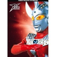 Ultraman - The Movie: Ultimate DVD Collection 3