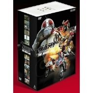 Kamen Rider - The Movie Box