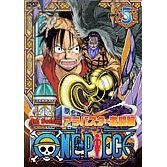 One Piece 4th Season Arabasta Gekito Hen Piece.5