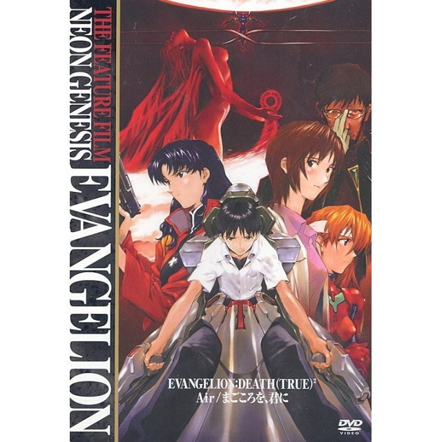 Neon Genesis Evangelion - Feature Films