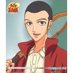 Prince of Tennis - Best Of Rival Players XIV: Kentaroh Aoi