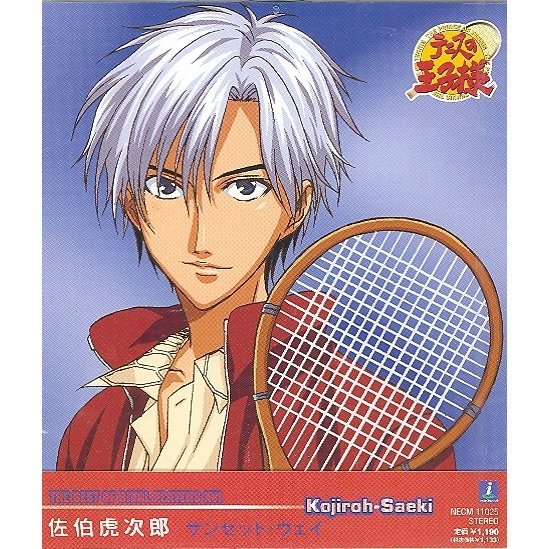 Prince of Tennis - Best Of Rival Players XVI: Kojiroh Saeki