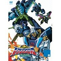 Transformers: The Micron Legend 8