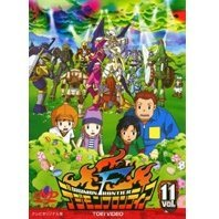 Digimon Frontier Vol.11