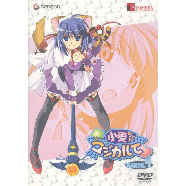 Nurse Witch Komugi-chan - Magical te Karte.4 [Limited Edition]