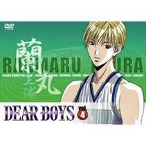 Dear Boys Vol.4