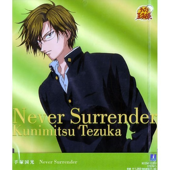 Prince of Tennis Character Song - Never Surrender