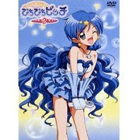 Mermaid Melody Pichi Pichi Pitch Vol.2