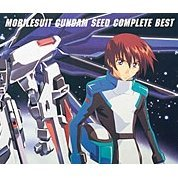 Mobile Suit Gundam Seed Complete Best [Limited Edition]
