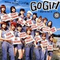 Go Girl - Koi no Victory [Limited Edition]