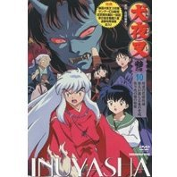 Inuyasha Part.3 Vol.10