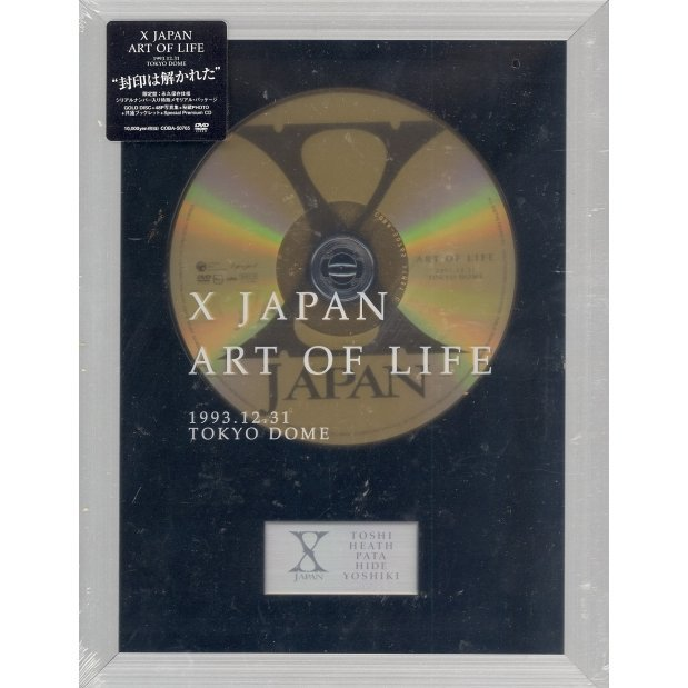 Art of Life - 1993.12.31 Tokyo Dome [Limited Edition]