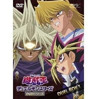 Yu-gi-oh! Duel Monsters Box 1