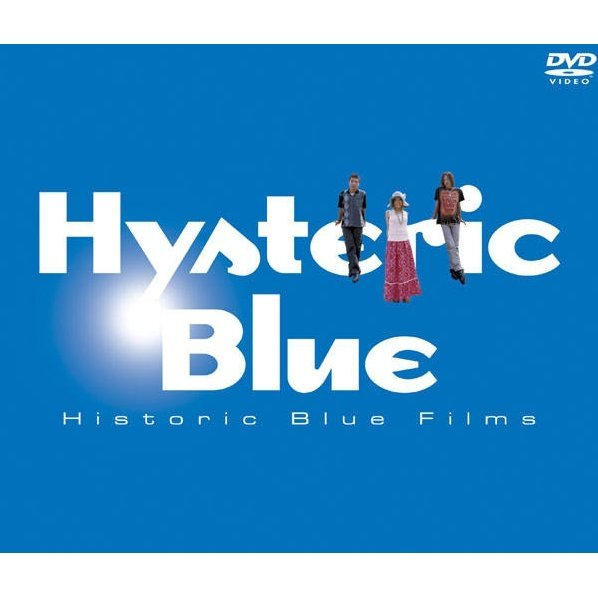Histeric Blue Films