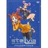 Stellvia Foundation III