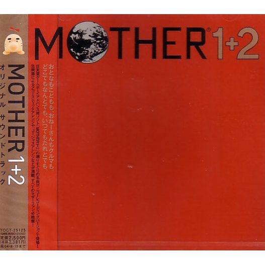 Mother 1 + 2 Original Soundtrack
