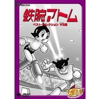 Astro Boy Best Selection: VS Hen