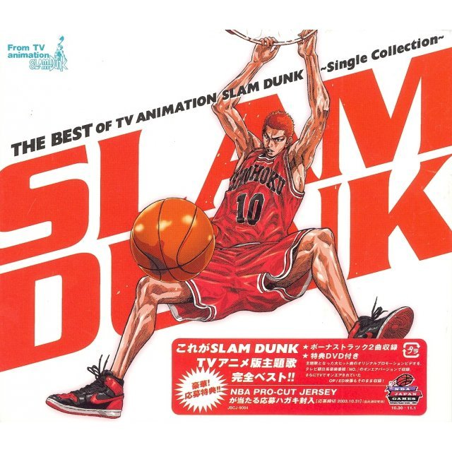 The Best of Slam Dunk - Single Collection