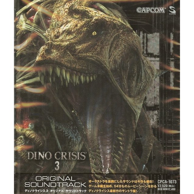 Dino Crisis 3 Original Soundtrack