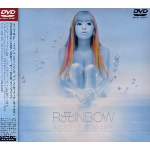 Rainbow [DVD Audio]
