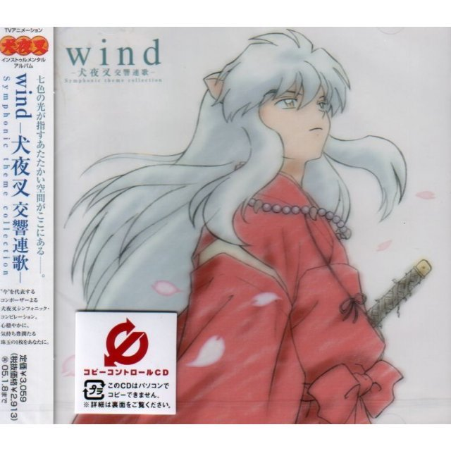 Wind - Inuyasha Kokyo Renka - Symphonic Theme Collection