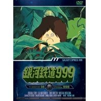 Galaxy Express 999 - TV Animation 08